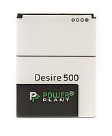 Аккумулятор PowerPlant HTC Desire 500 (BA S890) 1860mAh