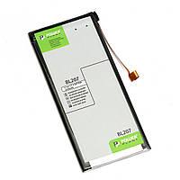 Аккумулятор PowerPlant Lenovo K900 (BL207) 2550mAh