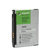 Аккумулятор PowerPlant Samsung i8000 (AB653850CU) 1300mAh