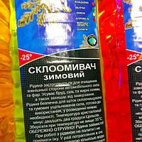 Омыватель стекла зимний -25°С 1л Тайга (Киев) (в ассортименте)