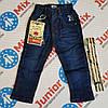 Джинсы на мальчика на резинке с ремнём H.L. XIANG