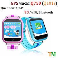 Детские часы с GPS трекером Q750 (Q101s)