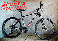 Горный велосипед Titan Grizzly 27.5 дюймов