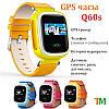 Детские часы с GPS трекером Q60s