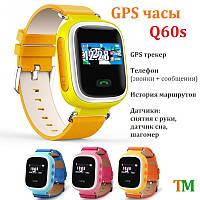 Детские часы с GPS трекером Q60s , фото 1