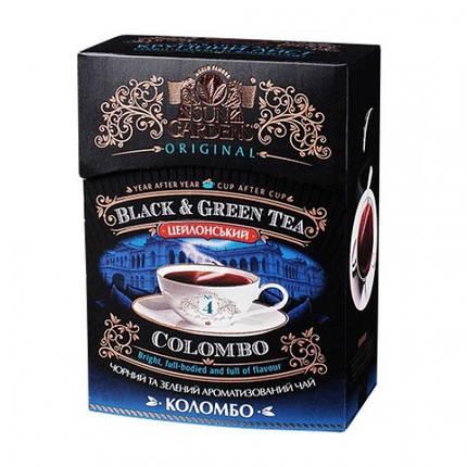Чай Sun Gardens чёрный+зелёный colombo mix 90г, фото 2
