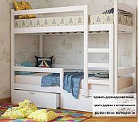 Кровать двухъярусная Мира из натурального дерева 90х190 см Белый с ящиками