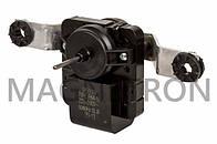Двигатель вентилятора и крыльчатка для холодильника Indesit C00095800