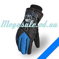 Мужские горнолыжные перчатки Kineed (перчатки лыжные): синий, размер M-L/L-XL
