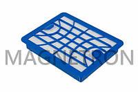 Выходной фильтр HEPA13 для пылесоса Zelmer 5000.0050 795310