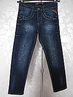 Модные джинсы для мальчиков 128,146,152 роста Капли