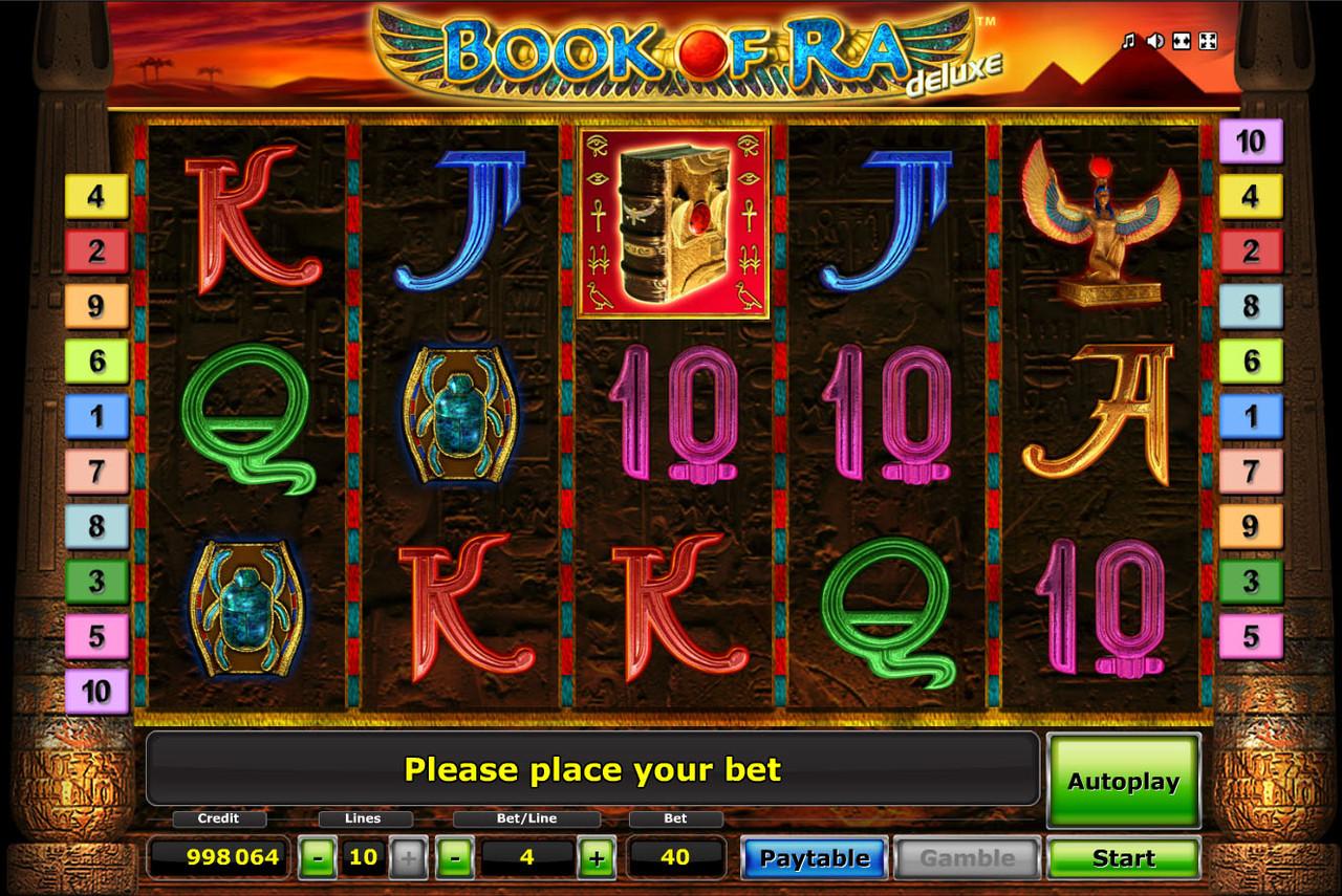 Игровой автомат мафия играть бесплатно