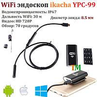 WiFi эндоскоп ikacha YPC-99 (технический), фото 1