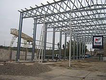 Проектування металоконструкцій
