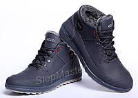 Мужские кожаные ботинки ECCO Yak Biom Blue-Grey