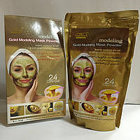 Золотая моделирующая маска в порошке (Gold modeling mask powder)