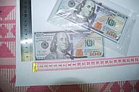 Деньги для оберегов. 100 баксов