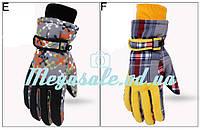 Перчатки горнолыжные женские Burn (перчатки лыжные): оранжевый