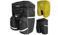 Вело-рюкзак TERRA INCOGNITA TravelBike 50