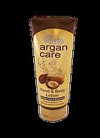 Лосьон для тела Argan Care, 200 мл