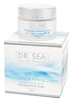 Увлажняющий и укрепляющий крем для лица, глаз и шеи с экстрактами граната и имбиря SPF 25