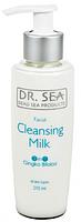 Очищающее молочко для лица с гинкго билоба – 3 в 1