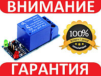 1 канальный модуль реле 5V для Arduino PIC ARM AVR