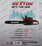 Бензопила REXTON БП-45-52, фото 2
