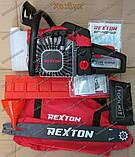 Бензопила REXTON БП-45-52, фото 3