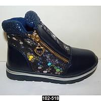 Демисезонные ботинки для девочки с двумя молниями, 27-32 размер