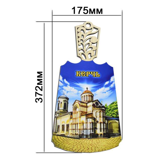 Кольорові дошки з визначними пам'ятками міст України