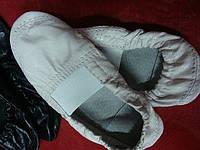Чешки белые кожаные  Украина размеры уточняйте