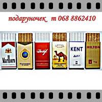 Зажигалка - пачка сигарет