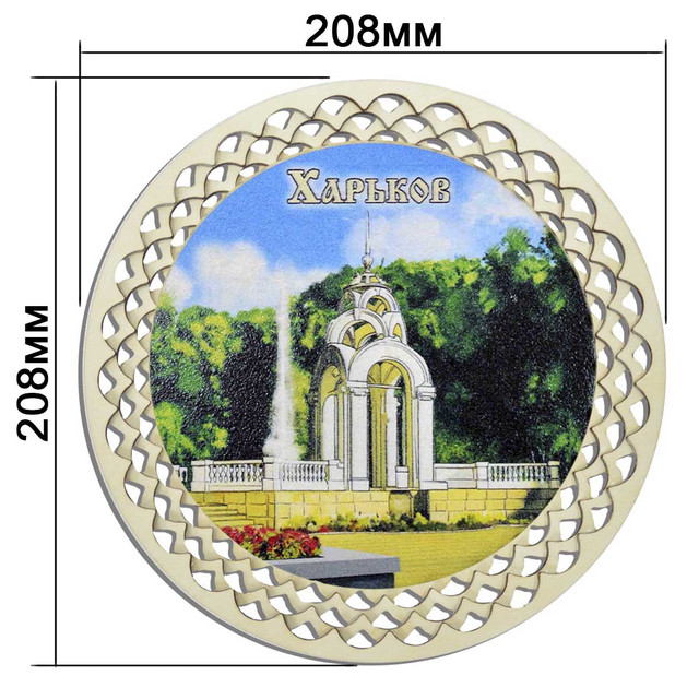 Подносы многослойные с достопримечательностями городов Украины