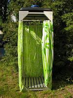 Летний душ для дачи. Мобильная душевая кабина.