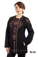 Модное женское демисезонное пальто средней длины Вс-38