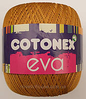 Cotonex EVA № 151 горчица