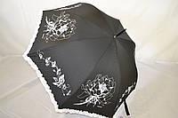 """Женский зонт-трость с рюшей  """"Discovery"""" на 8 карбоновых спиц, фото 1"""