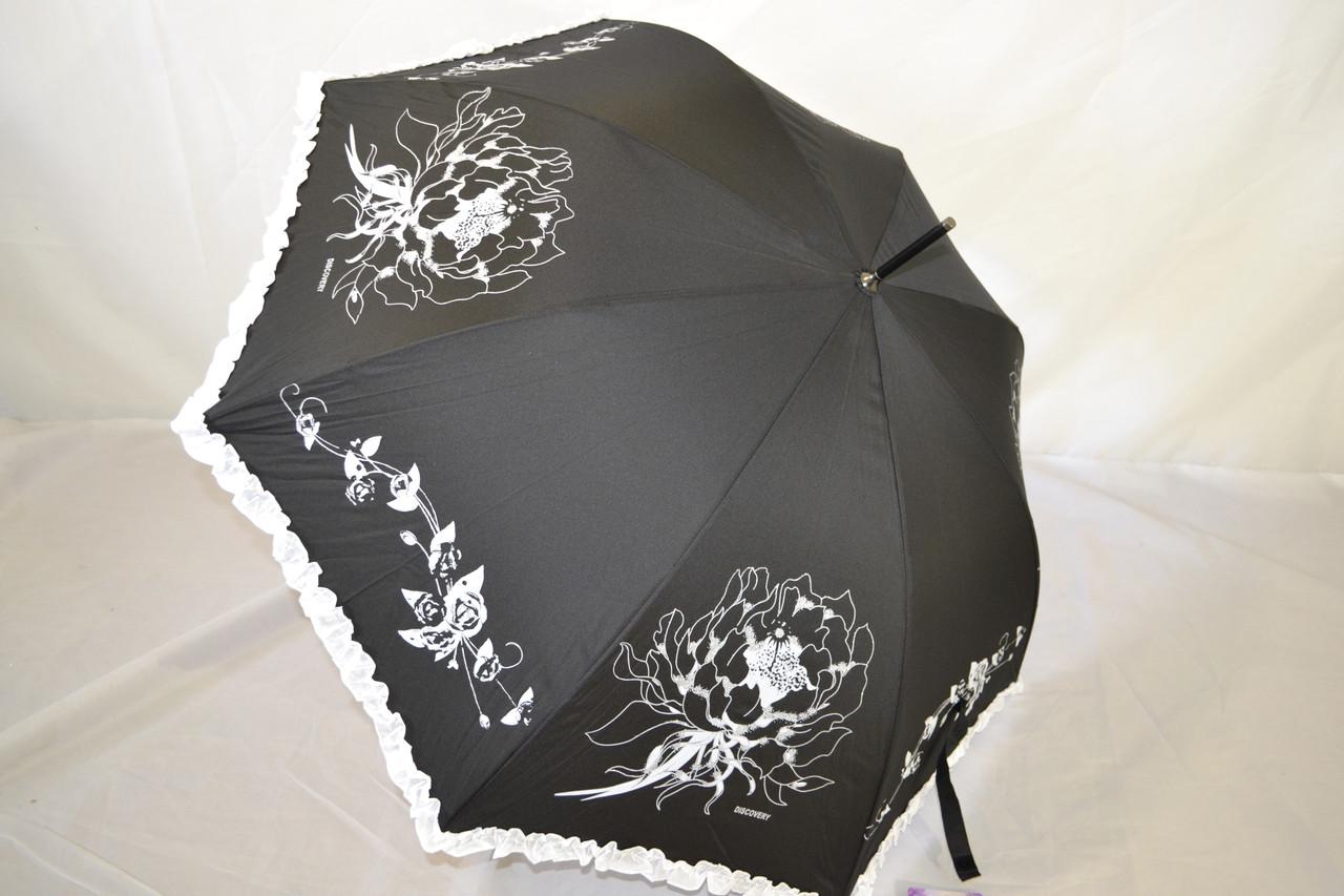 """Женский зонт-трость с рюшей  """"Discovery"""" на 8 карбоновых спиц"""