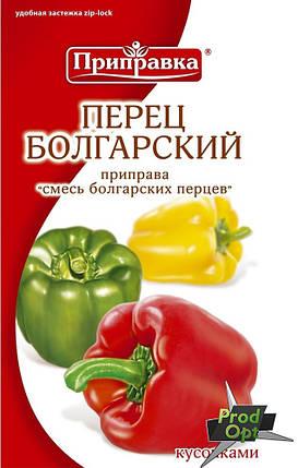 "Приправка ""Овочева лавка"" Болгарський перець , фото 2"