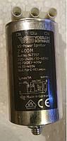 Импульсное зажигающее устройство ИЗУ-400 для ламп ДНАТ 400Вт.