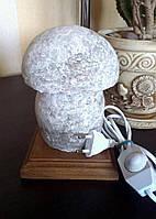 Соляная лампа Гриб