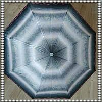 Женский зонт от дождя полуавтомат складной, фото 1