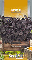 Базилік італійський (фіолетовий) Seedera 0,5 г