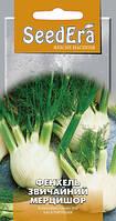 Фенхель звичайний Мерцишор Seedera 0,5 г