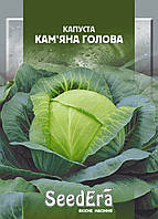 КАМ'ЯНА ГОЛОВА Seedera 10 г