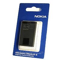 Акумуляторные батареи (HC) для  Nokia