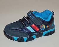 Tole-Dom.M. 1102 синий     Кроссовки для мальчиков.