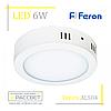Светодиодный светильник Feron AL504 6W 480Lm (накладная LED панель) круг