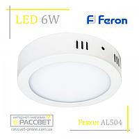 Светодиодный светильник Feron AL504 6W 480Lm (накладная LED панель) круг, фото 1